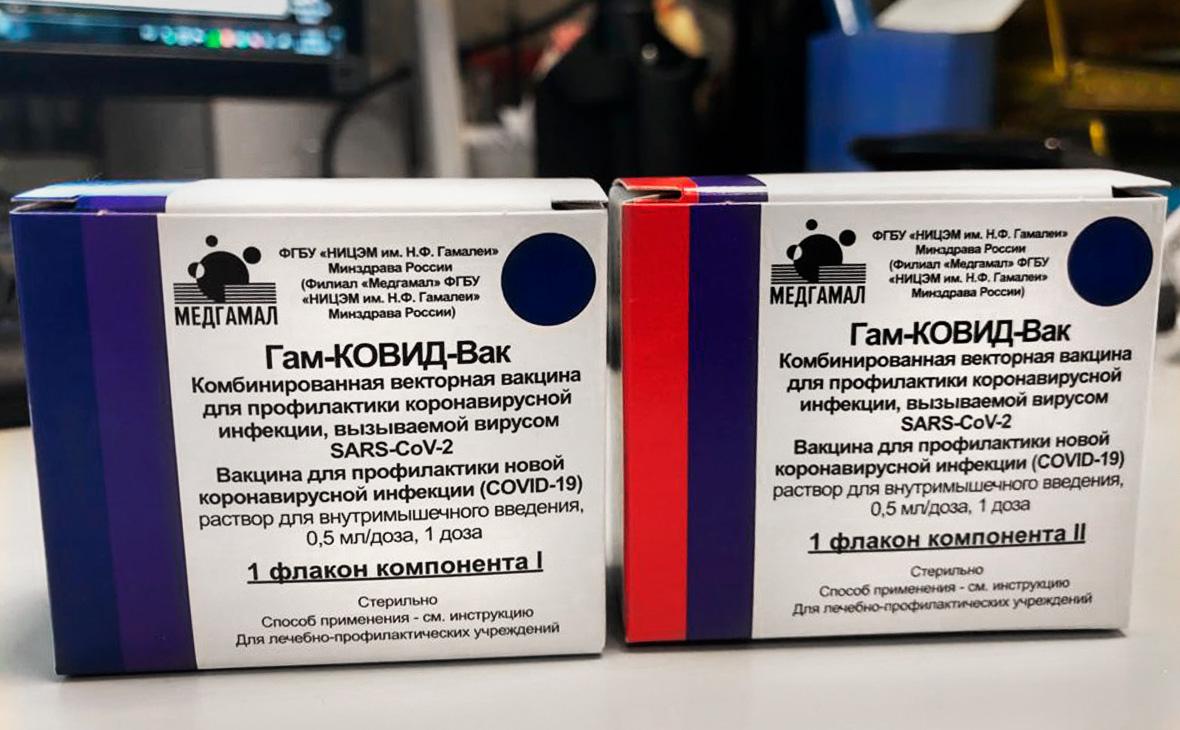 Rusiyanın Səhiyyə Nazirliyi COVİD-19 əleyhinə peyvənd istehsalına başladığını elan edib