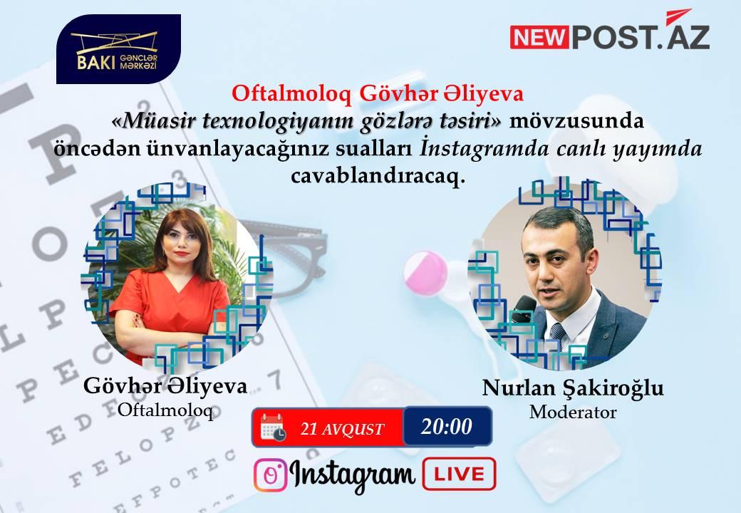 Tanınmış oftalmoloq həkim Gövhər Əliyeva