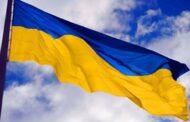 Ukraynada dövlət bayraqları endirilib