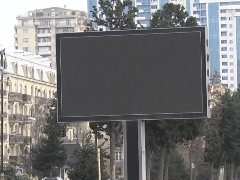 Müflisləşməkdə olan reklam şirkətləri Prezidentə müraciət etdilər - MƏKTUB