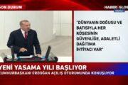 """Ərdoğan: """"Ermənistan işğal etdiyi ərazilərdən çıxarılmalıdır"""""""