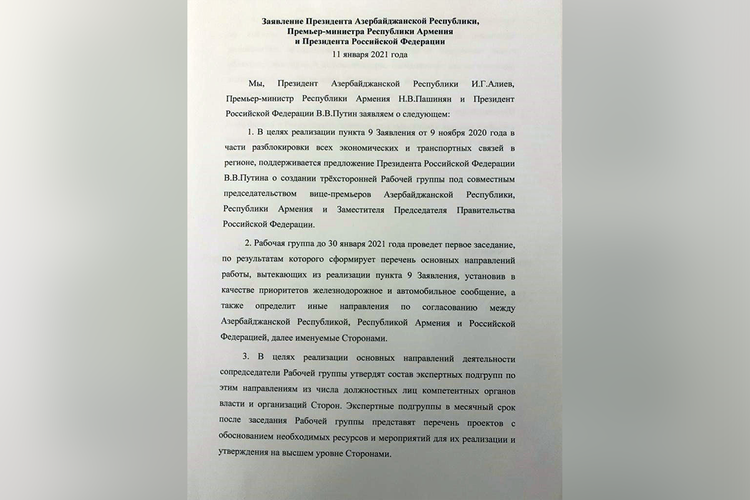 Azərbaycan Prezidenti, Ermənistanın baş naziri və Rusiya Prezidentinin bəyanatı