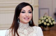 Mehriban Əliyeva yenidən Azərbaycan Gimnastika Federasiyasının prezidenti seçilib