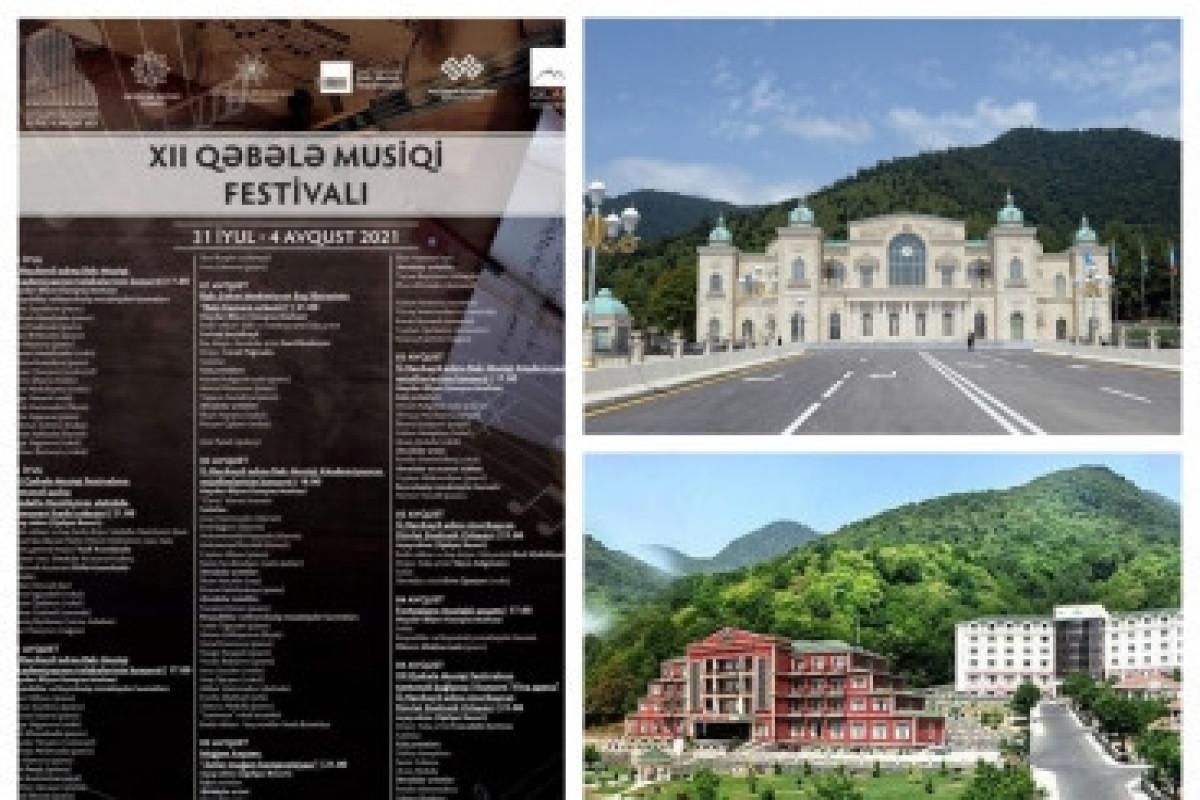 XII Qəbələ Musiqi Festivalı başlayıb