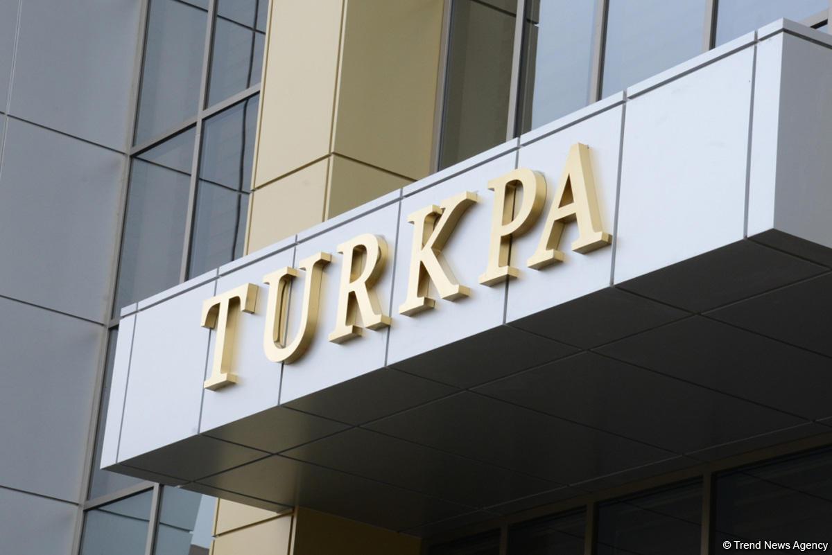 TürkPA-nın növbəti iclası sentyabrın 27-28-də Qazaxıstanda keçiriləcək